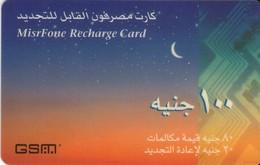 TARJETA TELEFONICA DE EGIPTO (PREPAGO) (404) - Egipto