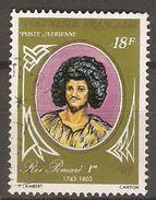 POLYNESIE  Française    -   Aéro  -   1976 .  Y&T N° 106 Oblitéré .    Roi Pomaré 1er - Poste Aérienne