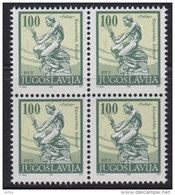 3. Yugoslavia, 1992, Definitive - Kalemegdan Fountain, Block Of 4, MNH (**) Michel 2537 - 1992-2003 Federal Republic Of Yugoslavia