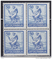 15. Yugoslavia, 1992, Definitive - Kalemegdan Fountain, Block Of 4, MNH (**) Michel 2582 - 1992-2003 Federal Republic Of Yugoslavia