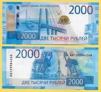 Russia 2000 Rubles P-277 2017 UNC - Rusland