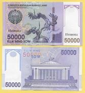 Uzbekistan 50000 (50'000) Sum P-85 2017 UNC - Oezbekistan