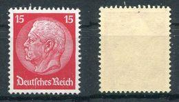 D. Reich Michel-Nr. 470 Postfrisch - Ongebruikt