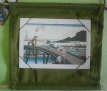 Small Kakemono - Prints & Engravings