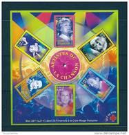 Bloc De France  De 2001 Sur Les Artistes De La Chanson N°37  Neuf ** - Mint/Hinged