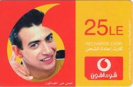 TARJETA TELEFONICA DE EGIPTO (PREPAGO - VODAFONE) (387) - Egipto