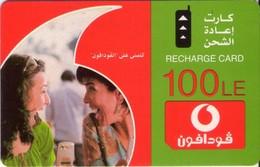 TARJETA TELEFONICA DE EGIPTO (PREPAGO - VODAFONE) (390) - Egipto