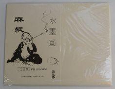 Hemp Calligraphy Paper - Creative Hobbies