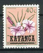 COB  27  **  (K28) - Katanga