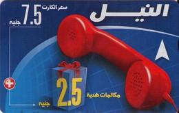 TARJETA TELEFONICA DE EGIPTO (OPTICA - 403F) (515) - Egipto