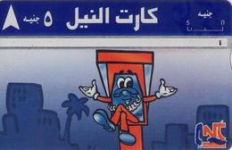 TARJETA TELEFONICA DE EGIPTO (OPTICA - 010B) (511) - Egipto