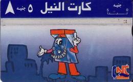 TARJETA TELEFONICA DE EGIPTO (OPTICA - 108C) (510) - Egipto