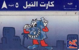 TARJETA TELEFONICA DE EGIPTO (OPTICA - 011H) (509) - Egipto