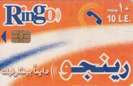 TARJETA TELEFONICA DE EGIPTO (CHIP) (466) - Egipto
