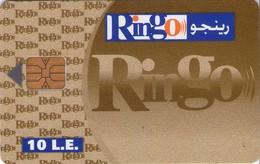 TARJETA TELEFONICA DE EGIPTO (CHIP) (470) - Egypt