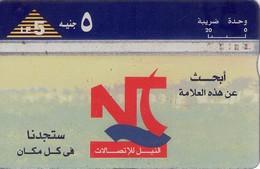 TARJETA TELEFONICA DE EGIPTO (OPTICA) (516) - Egipto