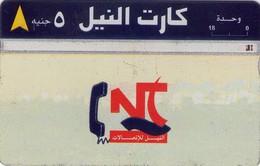 TARJETA TELEFONICA DE EGIPTO (OPTICA - 027C) (513) - Egipto