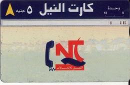 TARJETA TELEFONICA DE EGIPTO (OPTICA - 047A) (512) - Egipto