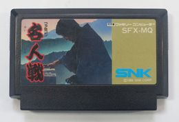 Famicom : Meijin Sen SFX-MQ - Other