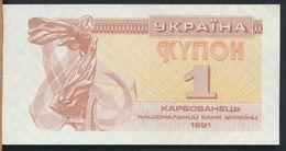 °°° UKRAINE - 1 KARBOVANETS 1991 °°° - Ucraina