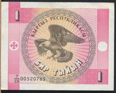 °°° KYRGYZSTAN - 1 TYIYN  1993 °°° - Kirghizistan