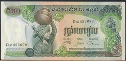 °°° CAMBOGIA CAMBODIA - 500 RIELS °°° - Cambodia
