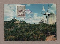 MAXIMUM CARD PORTUGAL Year1971  WINDMILL WINDMILLS MOULIN MOULINS MOLINOS Z1 - Postcards