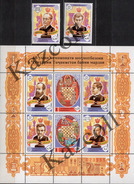 Tajikistan 2001. Chess. World Champions. Botvinnik. Fisher. Steinitz, Capablanca, Lasker, Alekhin. MNH - Tagikistan