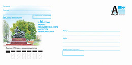 2017-119 Cover Russia Russland Russie Rusia MEDICINE. For The 50th Anni Of The Research Institute Of Pulmonology - Medicina