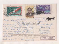 CARTE DE PIERRE LE GRAND A LENINGRAD URSS 1961 POUR CHAMBERY FRANCE - SUPERBE AFFRANCHISSEMENT A VOIR - Brieven En Documenten