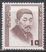 JAPAN   SCOTT NO. 496     MINT HINGED      YEAR 1949 - 1926-89 Emperor Hirohito (Showa Era)