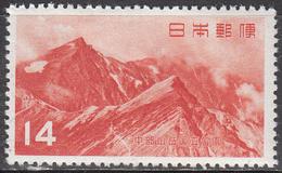 JAPAN   SCOTT NO. 563    MINT HINGED      YEAR 1952 - 1926-89 Emperor Hirohito (Showa Era)