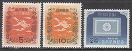 JAPAN   SCOTT NO. 573-75    MINT HINGED      YEAR 1952 - 1926-89 Emperor Hirohito (Showa Era)