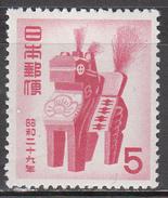 JAPAN   SCOTT NO. 594     MINT HINGED      YEAR 1953 - 1926-89 Emperor Hirohito (Showa Era)
