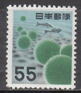 JAPAN   SCOTT NO. 621    MINT HINGED      YEAR 1956 - 1926-89 Emperor Hirohito (Showa Era)