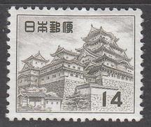 JAPAN   SCOTT NO. 623    MINT HINGED      YEAR 1956 - 1926-89 Emperor Hirohito (Showa Era)