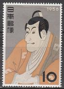 JAPAN   SCOTT NO. 630    MINT HINGED      YEAR 1956 - 1926-89 Emperor Hirohito (Showa Era)