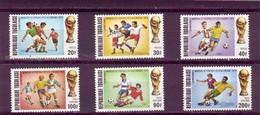 TOGO  N°  796/98  PA 216/18   * * ( Cote 7.50e )   Cup  1974   Football  Soccer Fussball - Fußball-Weltmeisterschaft