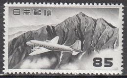 JAPAN   SCOTT NO. C34     MINT HINGED      YEAR 1952 - 1926-89 Emperor Hirohito (Showa Era)