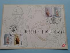 Emission Commune Avec La CHINE - 2001 ( Zie Foto's ) Brussel / China ! - Cartes-maximum (CM)