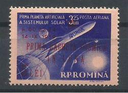 RUMANIA  YVERT  AEREO 101  MNH  ** - Aéreo