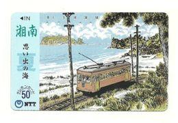Giappone - Tessera Telefonica Da 50 Units T331 - NTT - Treni