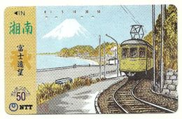 Giappone - Tessera Telefonica Da 50 Units T332 - NTT - Treni
