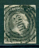 Preussen. König Friedrich Wilhelm IV., Nr. 2 A Stempel 1065 - Prussia