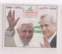 Pope Benedict XVI  MNH Stamp 2012  Lebanon Suleiman , Liban Libano - Liban
