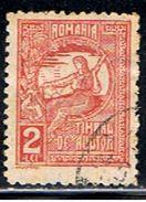 ROM 105  //  Y&T 245  //  1918 - 1918-1948 Ferdinand I., Charles II & Michel