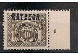 KATANGA TX1a 14€  MNH NSCH ** PLAAT - PLANCHE 3 - Katanga