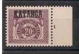 KATANGA TX2a 14€  MNH NSCH ** PLAAT - PLANCHE 1 - Katanga