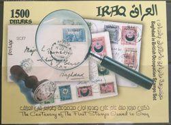 Iraq NEW 2017 MNH Souvenir Sheet S/S M/S -  Baghdad In British Occupation Stamp Set, Stamp On Stamp - Irak