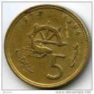 Maroc Morocco 5 Santimat 1974 1394 KM 59 - Maroc